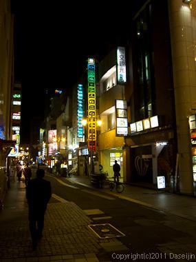 120403熊本・夜の熊本市内