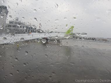 120403熊本・熊本空港到着