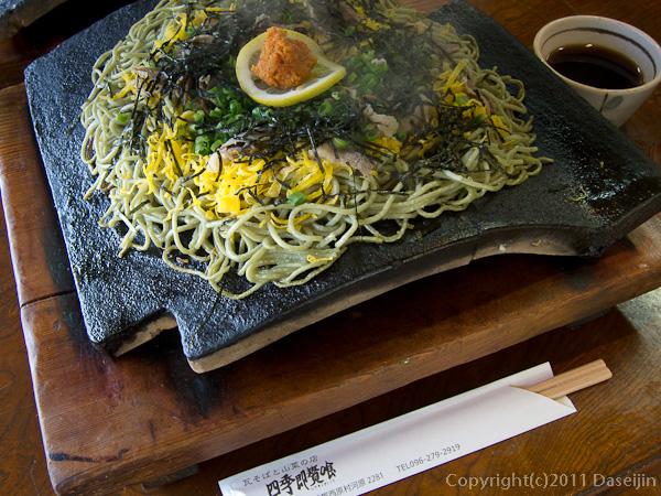 120404熊本・四季即贅喰の瓦蕎麦