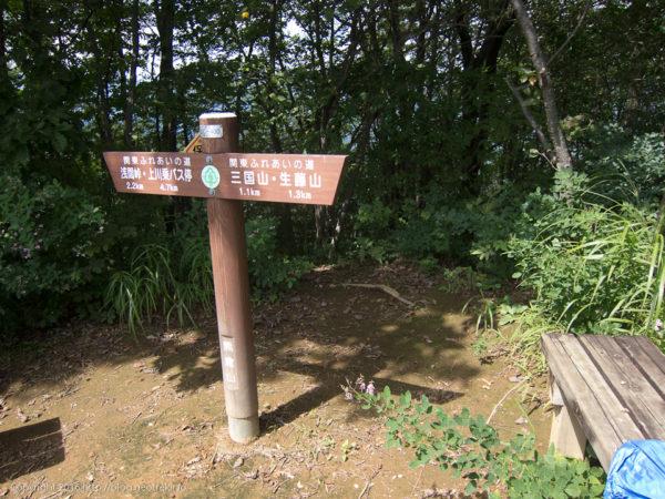 160919熊倉山山頂
