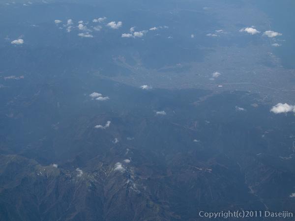 120404熊本・空撮石鎚山