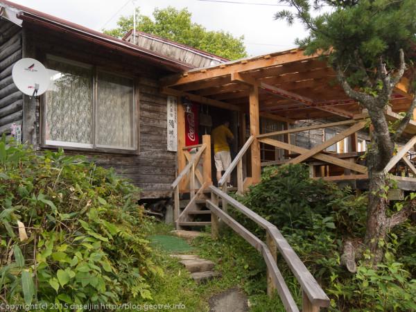 滝ノ上温泉、滝峡荘