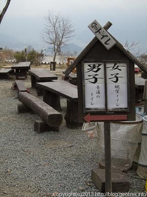 mizugaki_130331-2