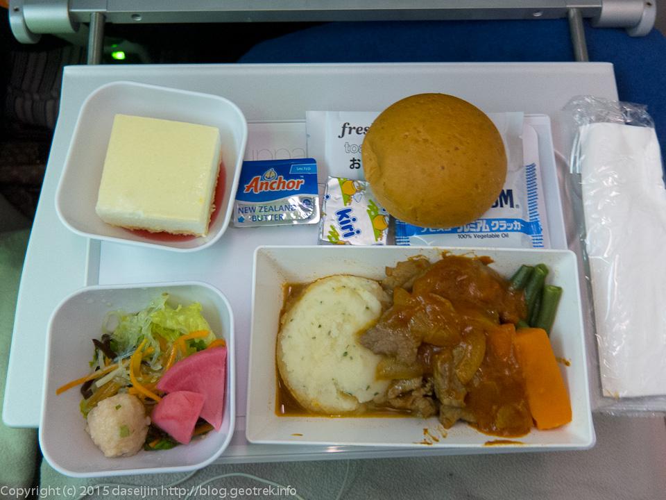 151119エアニュージーの機内食
