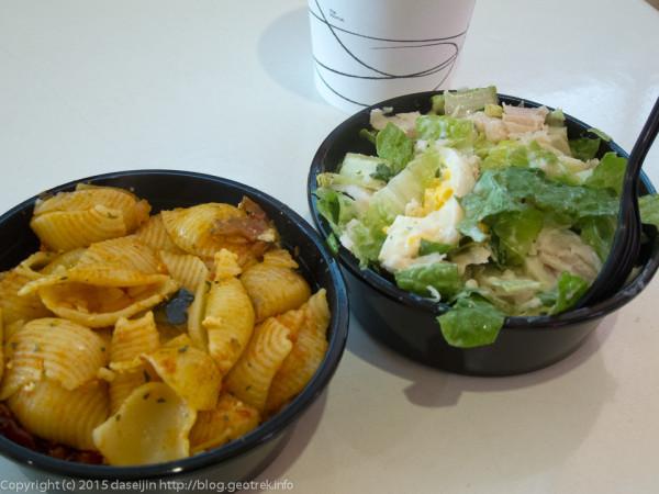 151120オークランド国内空港で昼食