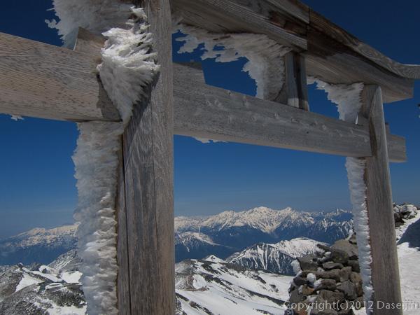 120519乗鞍岳・山頂の鳥居
