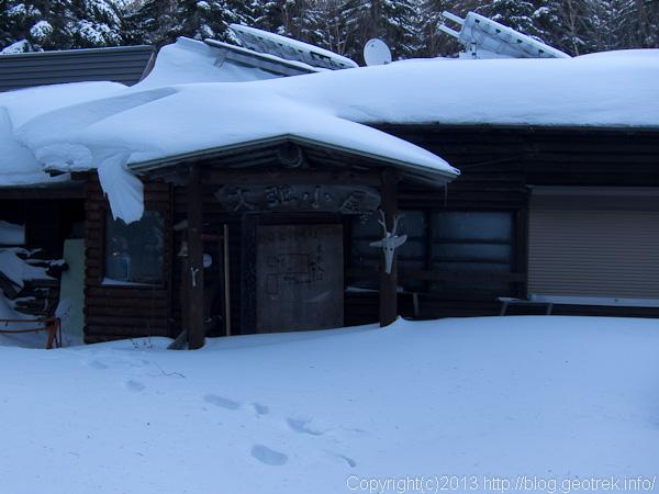 雪の大弛小屋