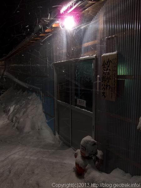 雪の金太郎ハウス