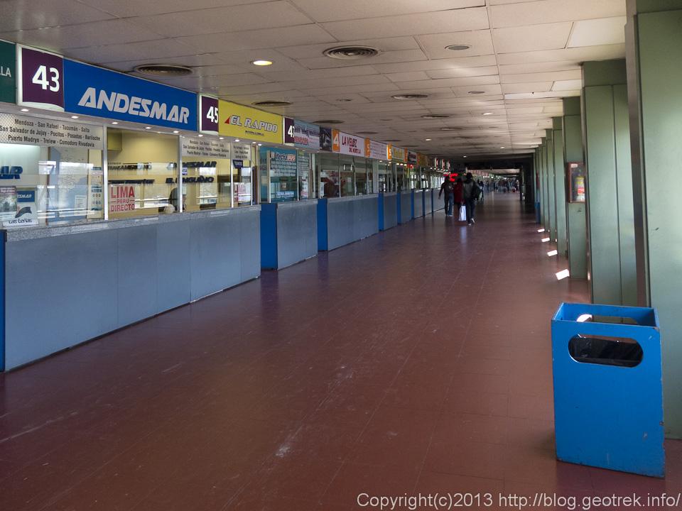 130825ブエノスアイレス、レティーロバスターミナル