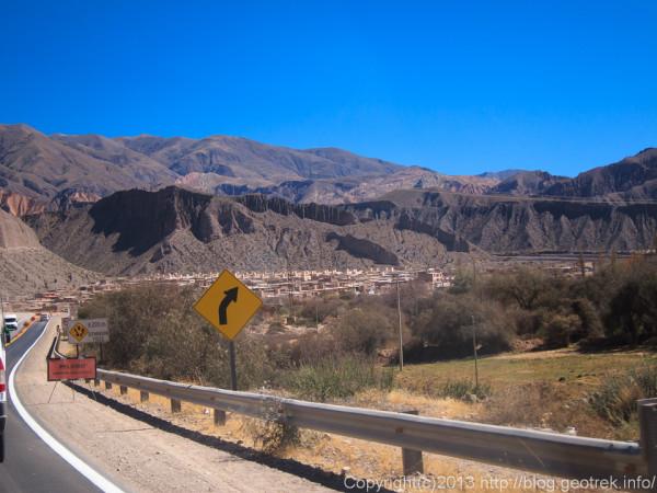 130830ウマワカ渓谷のドライブ