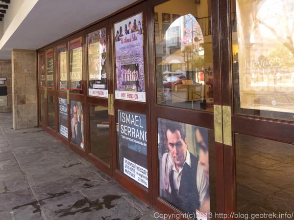 130831サルタのZuviria70劇場