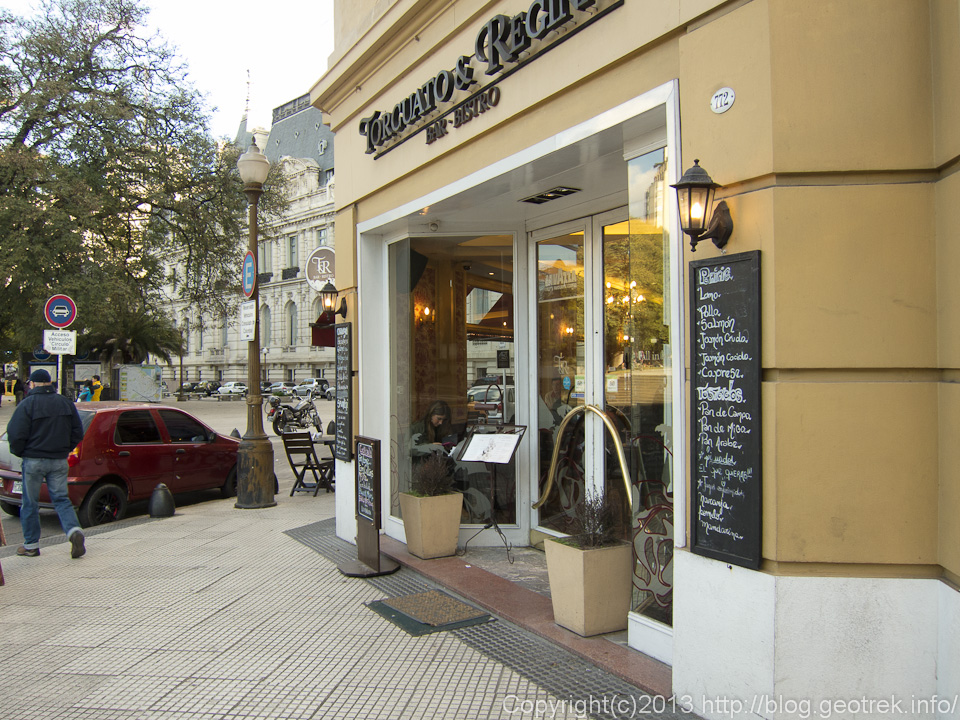 130824サンマルティン広場にあるカフェ