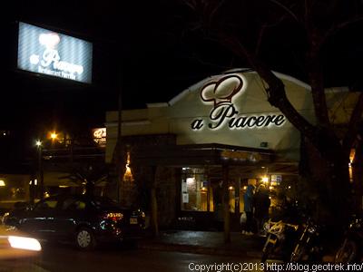 120826プエルトイグアスのレストラン