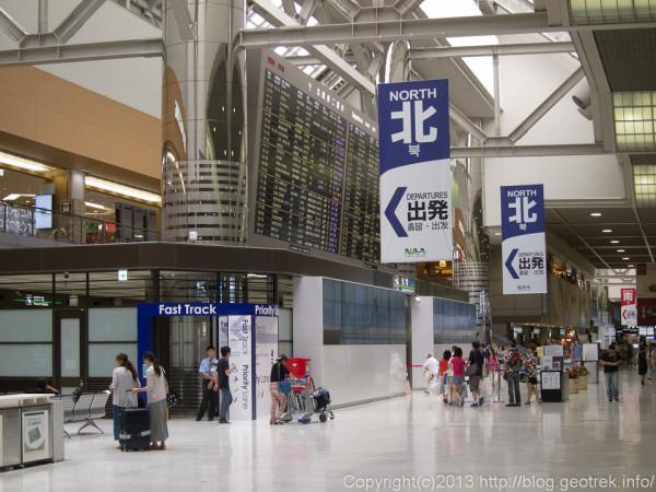 130824成田空港出発ゲート