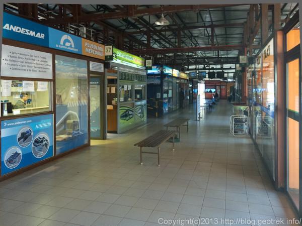 130828プエルト・イグアスのバスターミナル