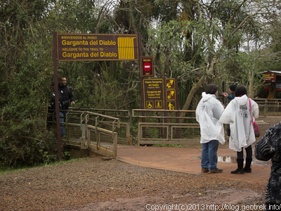 130827イグアスの滝・悪魔ののど笛へのルート