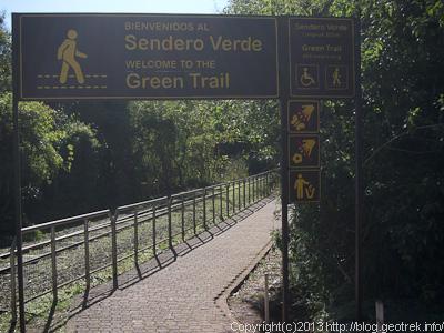 130827イグアスの滝・GreenTrail