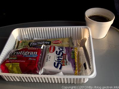 130829バスでの朝食