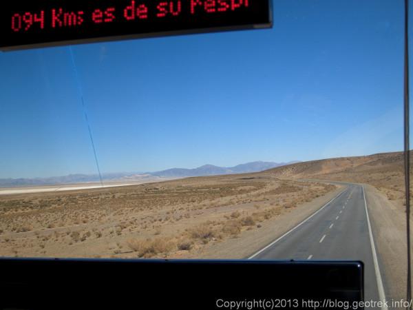 130901アンデス越え、中央部の高原