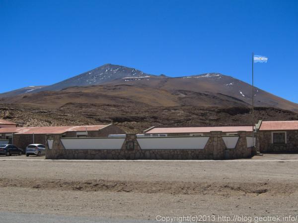 130901アルゼンチンのイミグレ