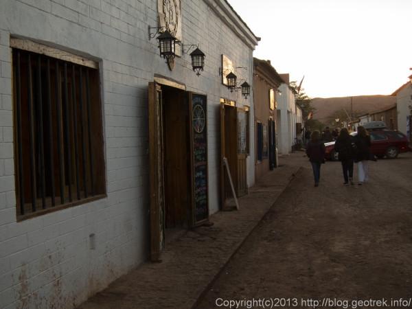 130901夕暮れのサンペドロ・デ・アタカマ