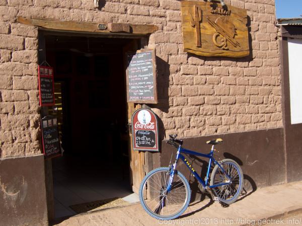 130902サンペドロの朝からやっているカフェ