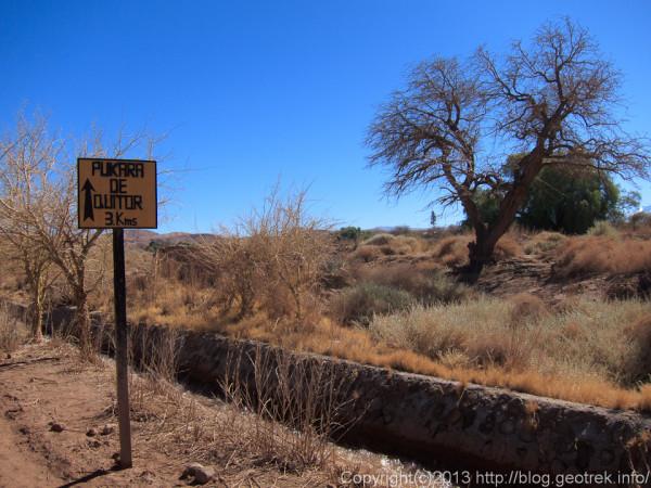 130902サンペドロ、プカラ遺跡への道