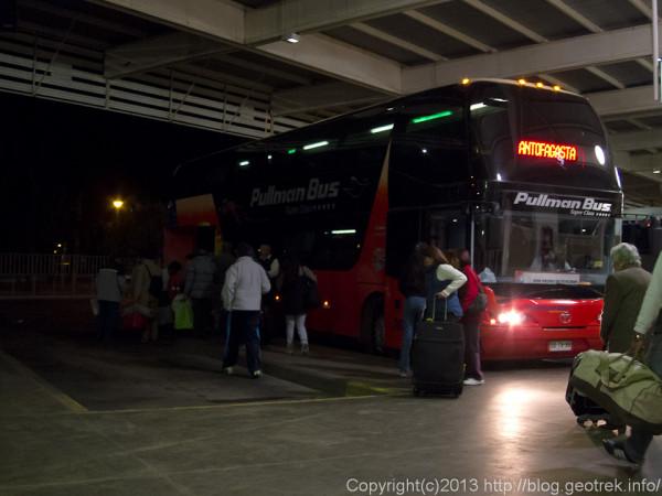 130901ファガスタ行き国際バス