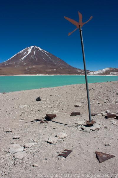130903アタカマ砂漠、ラグーナベルデ