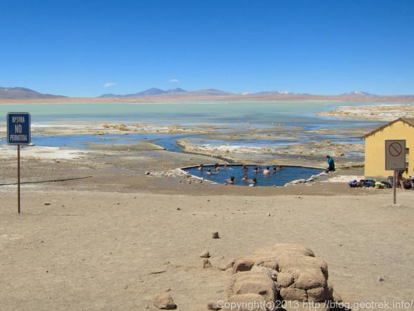 130903アタカマ砂漠、温泉1