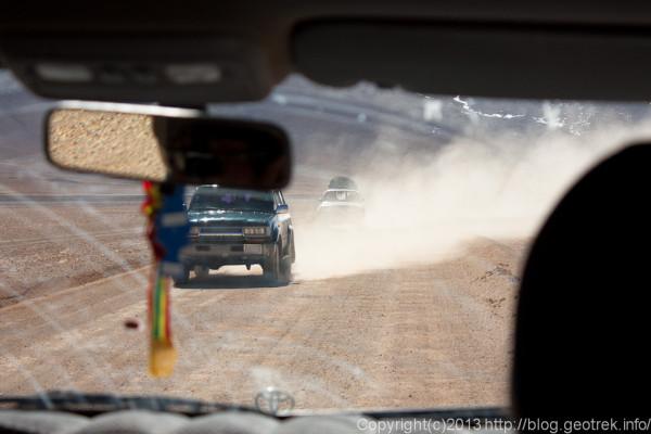 130903アタカマ砂漠、ラグーナ・コロラダへの道