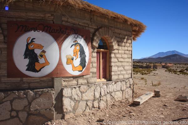130904アタカマ砂漠、サン・フアンのバー