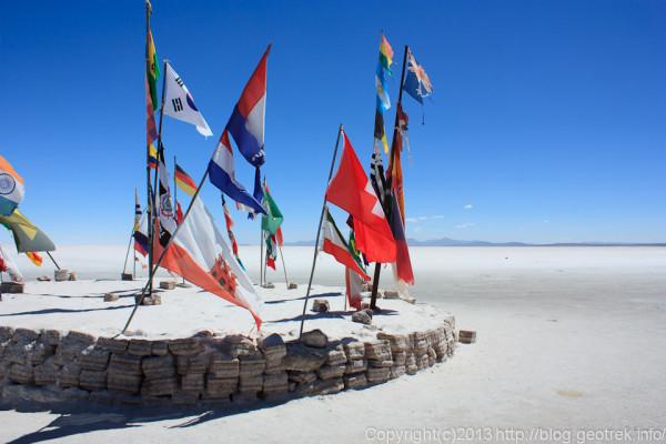 130905ボリビア、ウユニ塩湖、塩のホテル