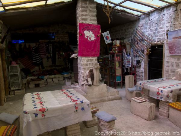 130905ボリビア、ウユニ塩湖の塩のホテル2