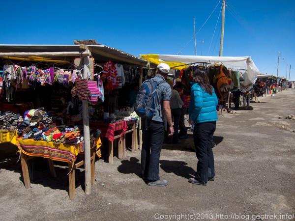 130905ボリビア、ウユニ、コルチャニ村のみやげや