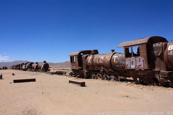 130905ボリビア、ウユニ、列車の墓場