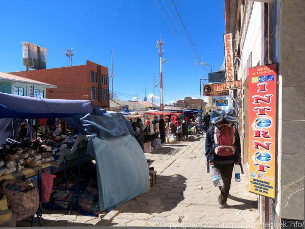 130905ボリビア、ウユニの街
