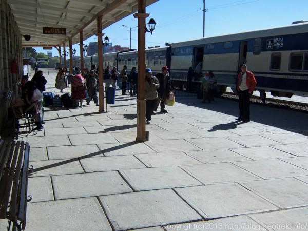 130906ボリビア、オルロ駅