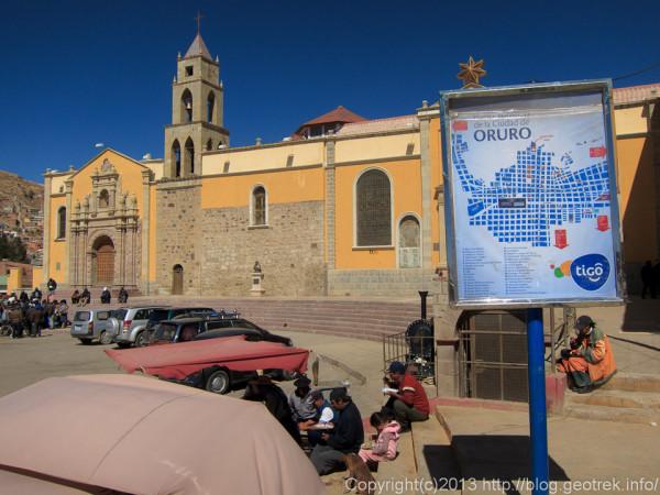 130906ボリビア、オルーロのソカボン教会