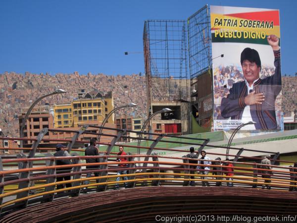 130908ボリビア、ラパス、大統領