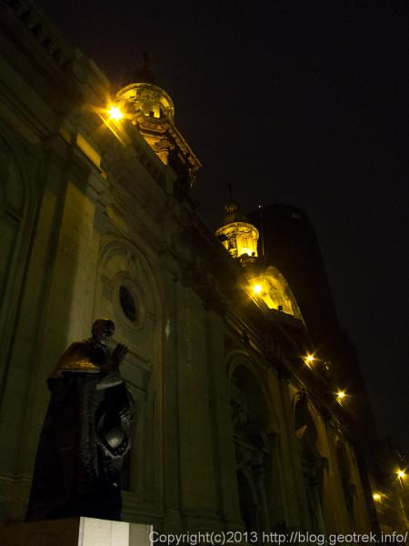 130910チリ、サンティアゴ大聖堂