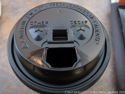 130911DFWのマックのコーヒー