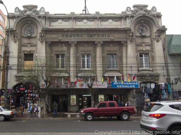 130909チリ、バルパライソの劇場の建物