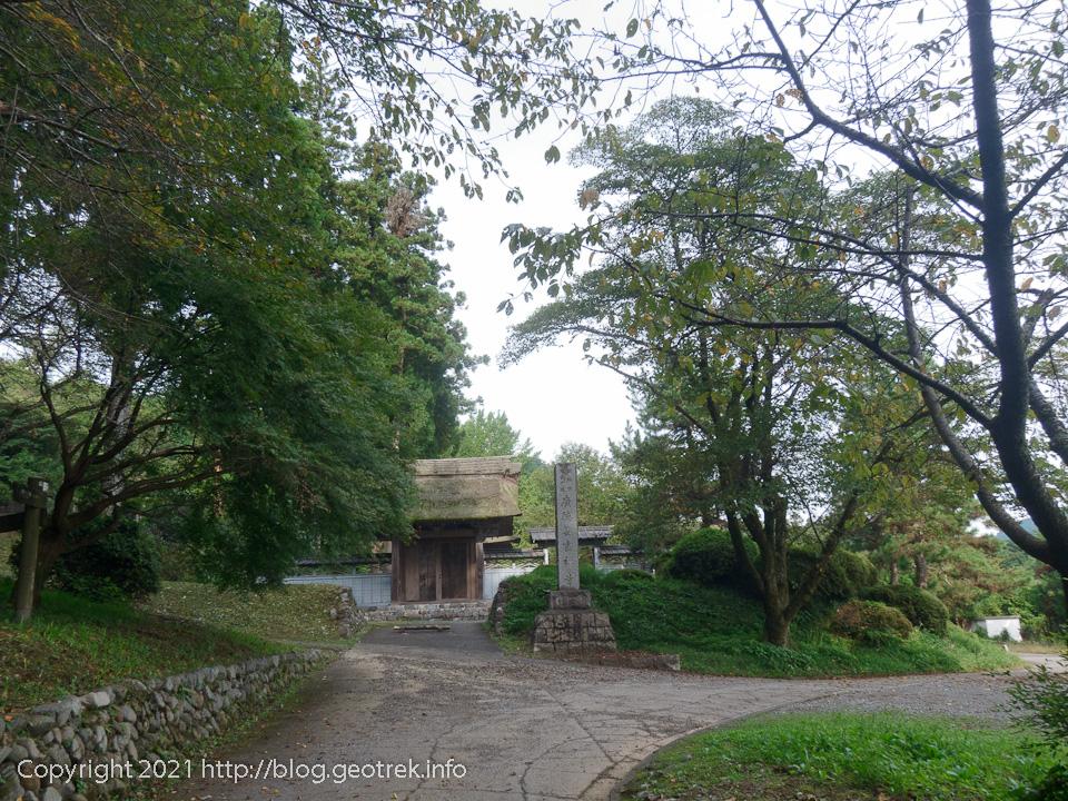 20210913 広徳寺