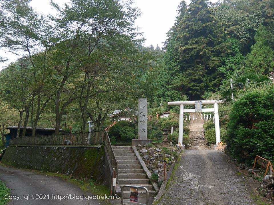20210913 今熊神社