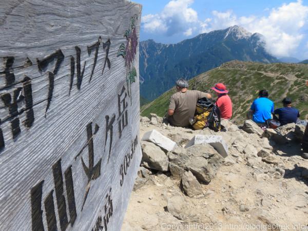 20130811仙丈岳山頂