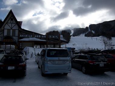 120325日光白根山・丸沼高原スキー場