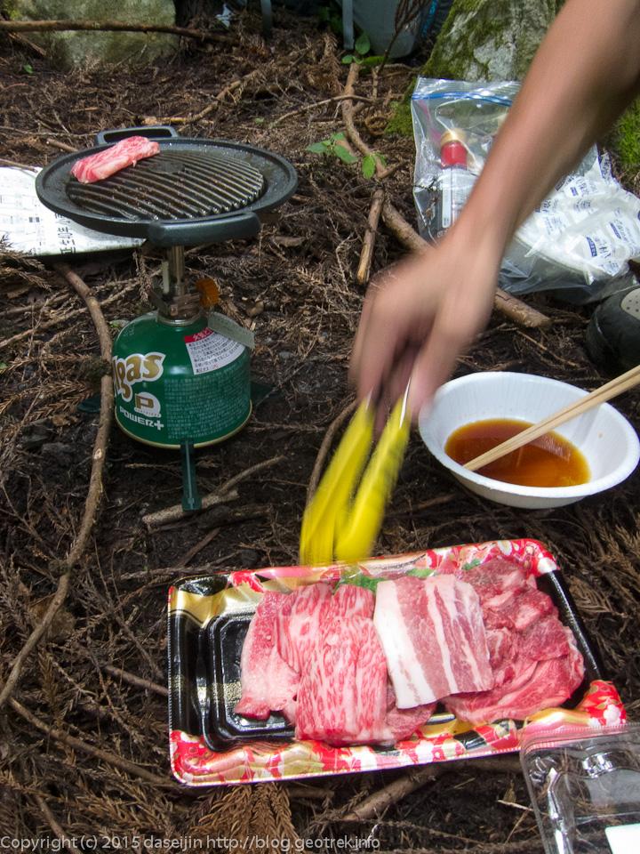シダクラ沢、焼肉