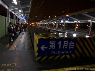 120309基隆・基隆駅