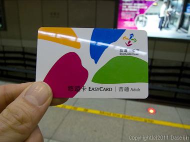 120309台北市内・EasyCard